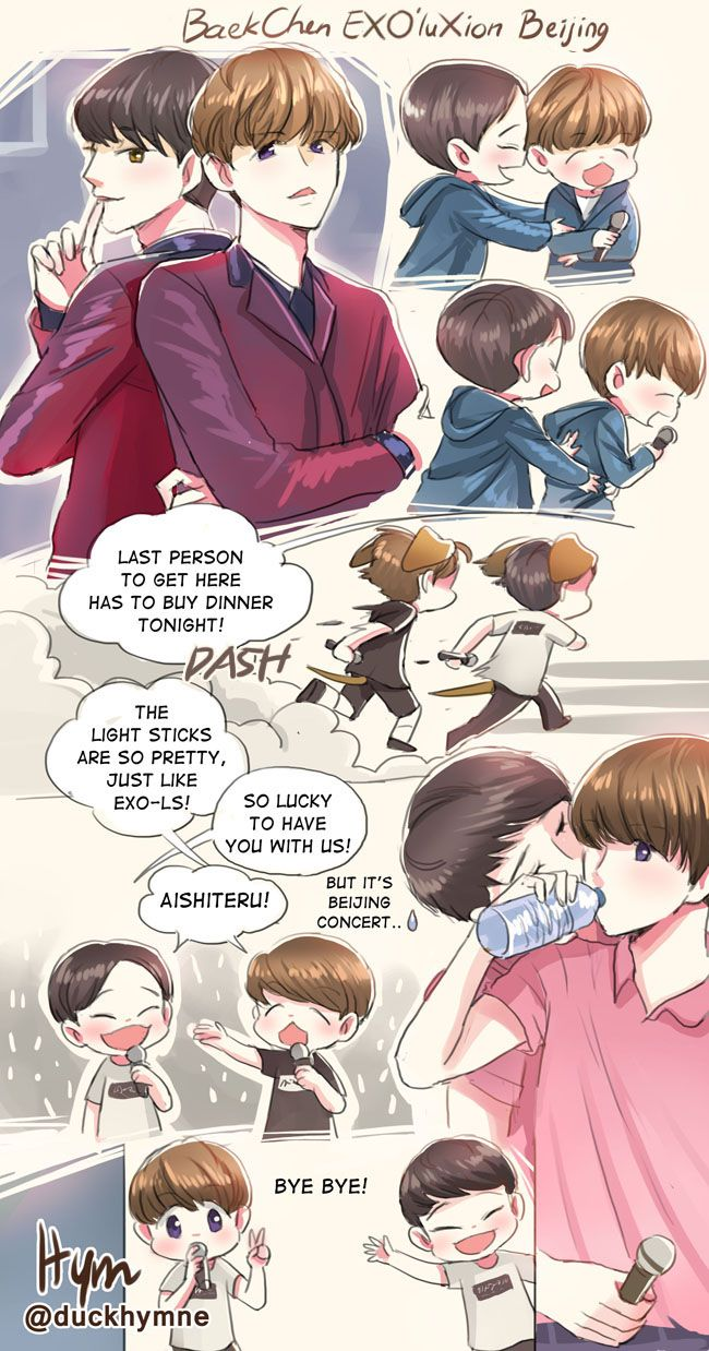just baekchen in love :) | Archive of Our Own