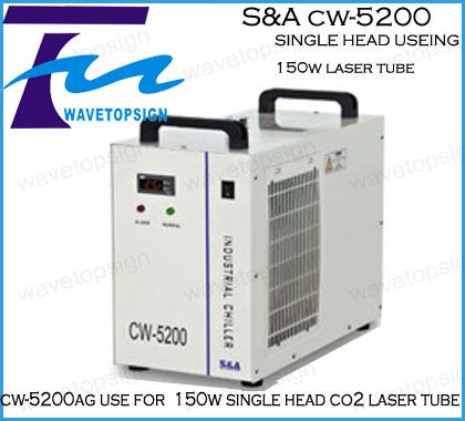 chiller CW5200   single head 150w useing   CW5202 use for 80w 100w double head    chiller cw-5200AG  CW-5202 DOUBLE HEAD