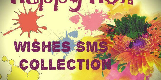 Happy Holi 2014 Sms wishes Shayari in Hindi|Holi 2014 Saying Sms Quotes for friend | Allclebrationday.com