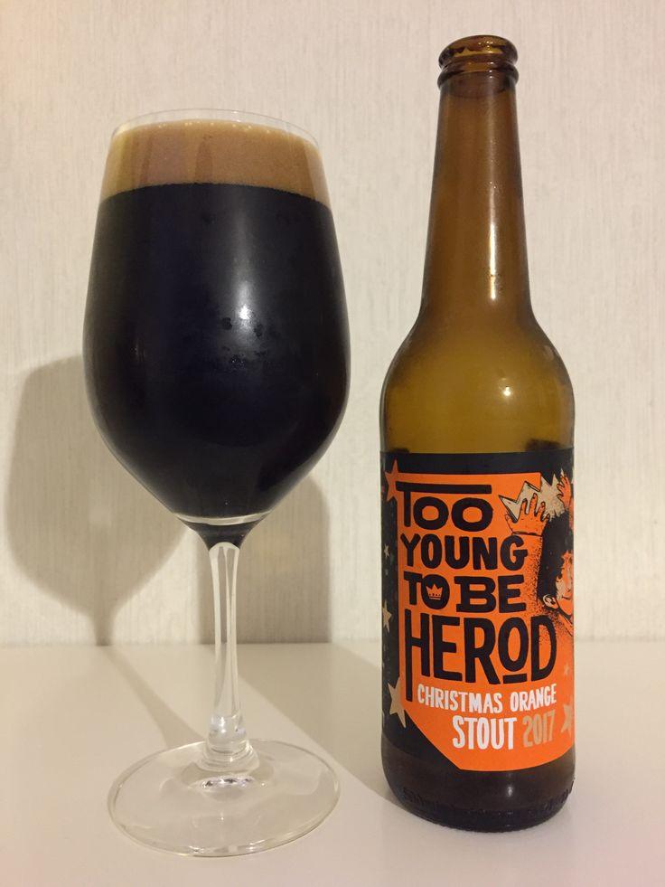 Too Young To Be Herod (Christmas Orange Stout) - 2017.12.23