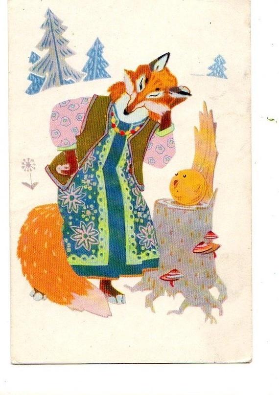 Russian fairy tale Fox and Moon postcard via Etsy