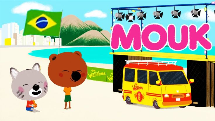 Mouk - Mouk au Brésil ! La vie en musique et la Samba des Wallabies