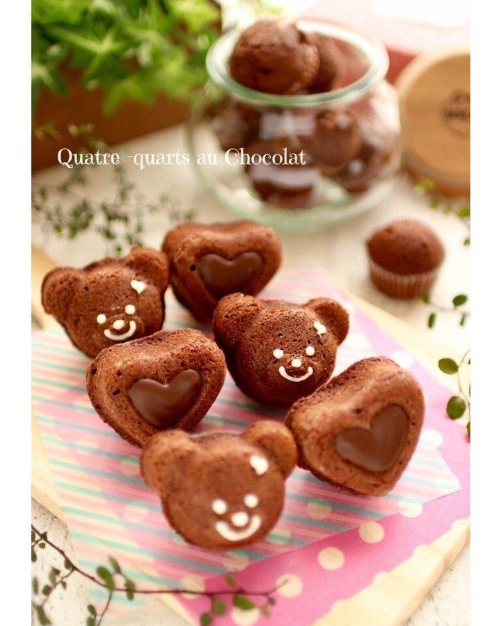 ゆうこᵕさんのカトルカール ショコラ #snapdish #foodstagram #instafood #instasweet #food #homemade #homemadesweets #cooking #japan #wintersweets #valentine #カトルカール #手作りおやつ #おやつ #ていねいな暮らし #暮らし #自家製ケーキ #パーティー料理 #バレンタインデー #くま https://snapdish.co/d/vzLCLa