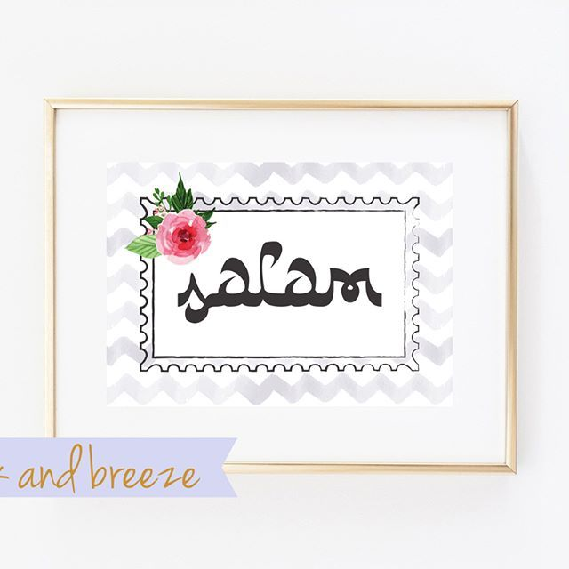 Please give credit if you use my pictures. Thank you. Free download on my blog. ☺️ #islamicprintables #inspirationalposter #inspirationalquotes #etsy #eidgift #Allah #printables #quran #quotes #prints #digitalprint #islamicgifts #digitalprintables #inkandbreeze #islam #islamicart #islamicposter #islamicprints #islamicpicture #homedecor #wallart #eidmubarak #salam