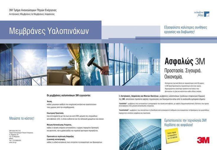 Advertising - TIEM ADV - Creative Group