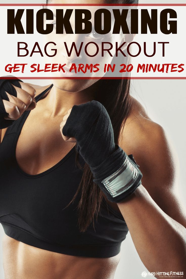 Get sleek arms in 20 minutes with this kickboxing bag workout. The drills will completely burn out your arms. They'll feel like jelly!