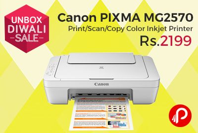 Snapdeal #UnboxDiwaliSale is offering 47% off on Canon PIXMA MG2570 Print/Scan/Copy Color Inkjet Printer at Rs.2199. Cartridge Type PG-745, CL-746, 1 Year Limited Brand Warranty, Size: (W x D x H): Approx. 426 x 306 x 145 mm. Features – Auto Power ON; USB connection; Allow the printer to easily fit into even the smaller spaces and shelves in a home.  http://www.paisebachaoindia.com/canon-pixma-mg2570-printscancopy-color-inkjet-printer-at-rs-2199-snapdeal/