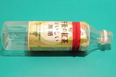 【ペットボトル工作】ホッチキス止めで作る ファスナー付きペットボトル小物入れ 難易度★★☆☆☆