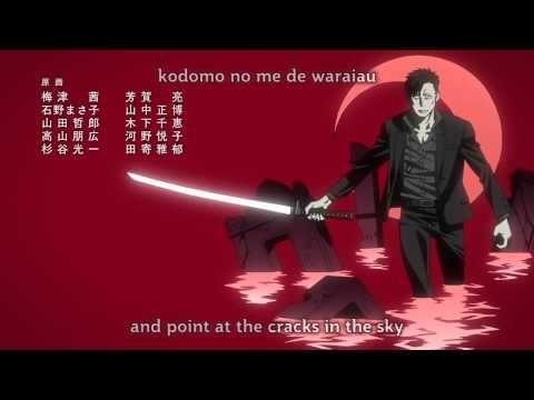 GANGSTA de Shinichi Inotsume