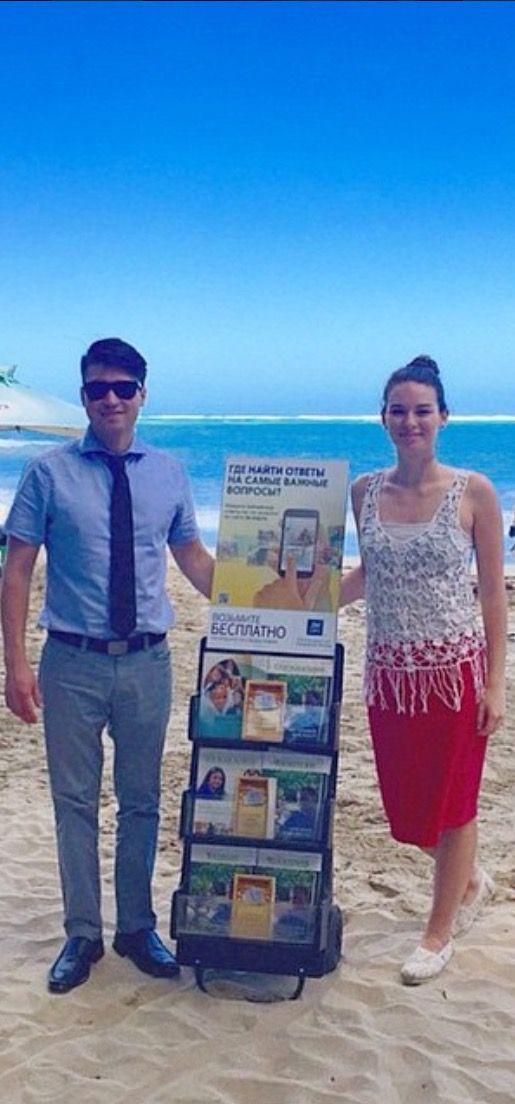 La predicación publica de los Testigos en #Sousa, #RepublicaDominican. (Jehovah Witnesses world-wide brotherhood Public witnessing in Sosua, Dominican Republic.). Jw.org