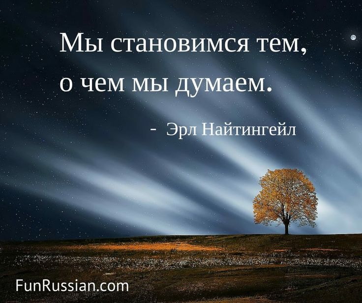 Russian Love Quotes 112 Best Выражение Russian Proverbs Images On Pinterest  Grammar