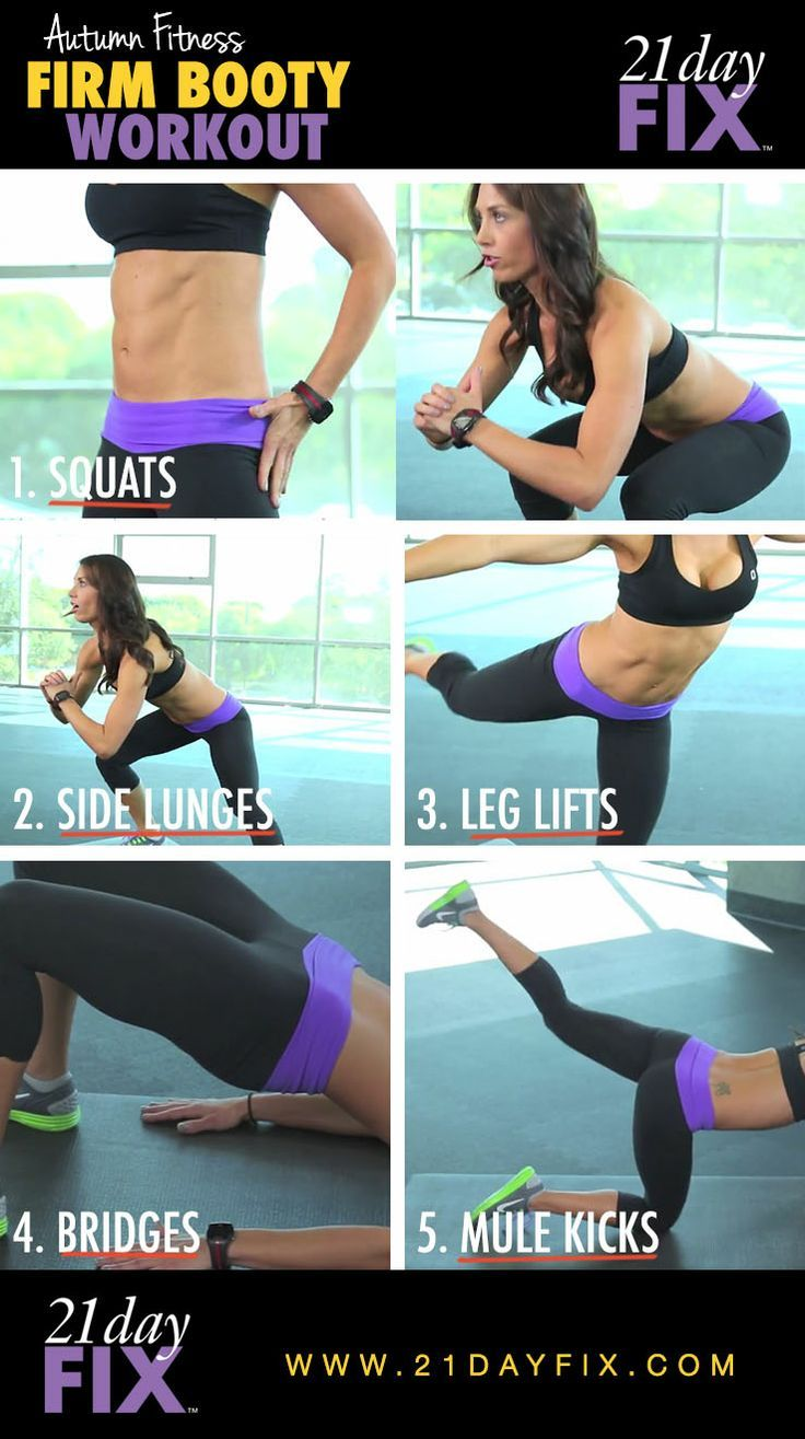 Firm Booty Workout from Autumn Fitness | 21 Day Fix | 5 Moves For A Tight Sexy Booty