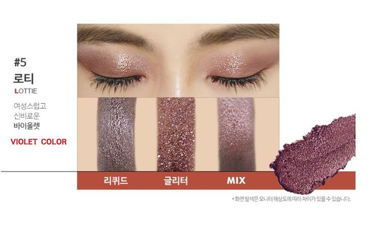 METALLIST Eye Liquid Foil Glitter Shadow Duo LOTTIE Color K-Beauty 1pcs