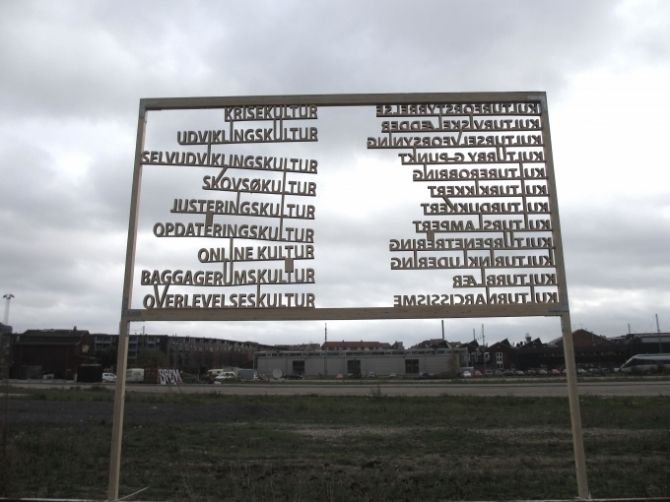 Tanja Nellemann Poulsen, Godsbanen Aarhus, 23/10 - 16/11 2014  http://www.kunsten.nu/artikler/artikel.php?tanja+nellemann+poulsen+kaspar+bonnen+godsbanen+rundgang+tanke+sprog+objekt+project+art+writing+words+3d&mode=images&imageId=27605