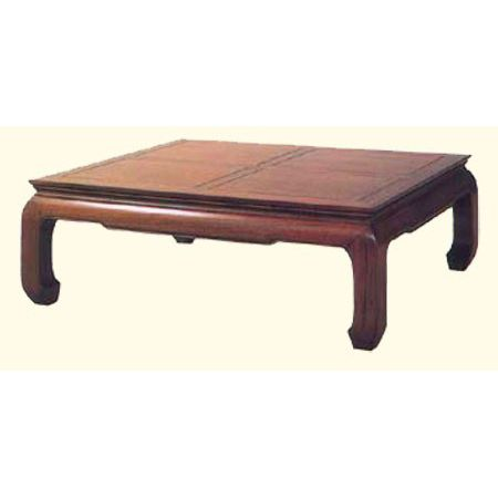 Oriental Coffee Table With Banana Legs