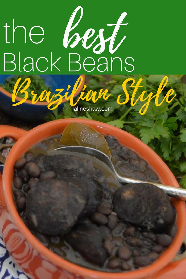 The Best Black Beans | Black Beans | From Scratch | Brazilian Black Beans | Brazilian Recipes | Recipes | Meal Planning Recipes | Main Dish | Comfort Food