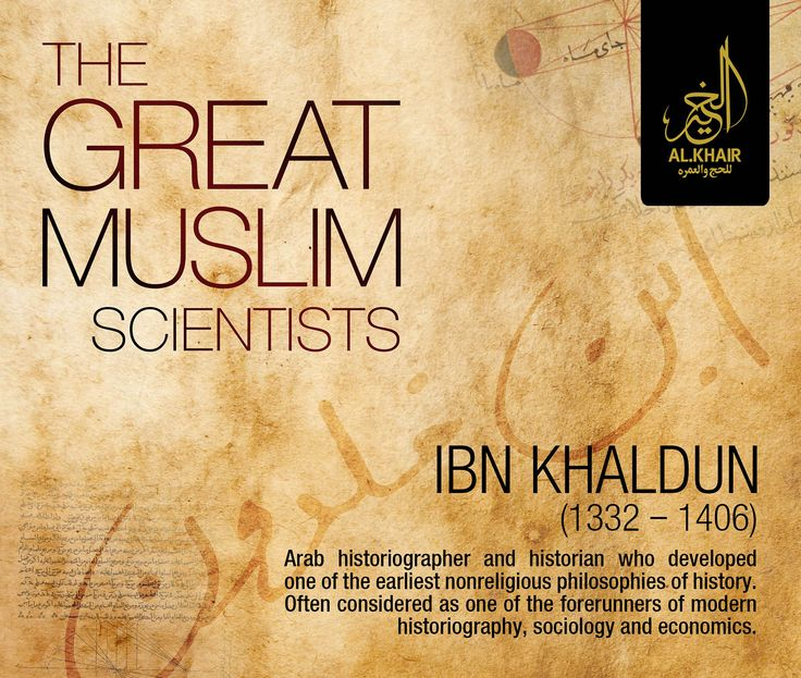 """*** Tribute to Muslim Scientist ***   """"Ibn e Khaldun - The Greatest Arab Historian""""  Ibn Khaldun (Abi Bakr Muḥammad ibn al-Ḥasan Ibn Khaldun) (born May 27, 1332, Tunis - died March 17, 1406, Cairo, Egypt). The greatest Arab #historian, who developed one of the earliest """"Nonreligious Philosophies of History"""", contained in his masterpiece, the #Muqaddimah (""""Introduction""""). He also wrote a definitive history on the Muslims of North Africa. He also works on #Islamic Monetary Economics as well…"""