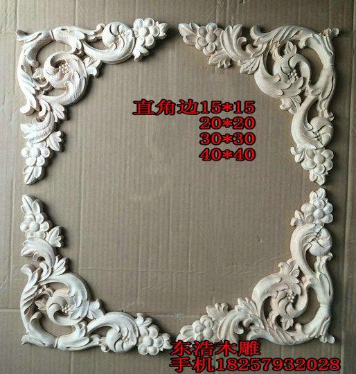 Dongyang резьба по дереву моды аппликация мебель из цельного дерева мотив мебель кабинета украшения цветок угол цветок купить на AliExpress