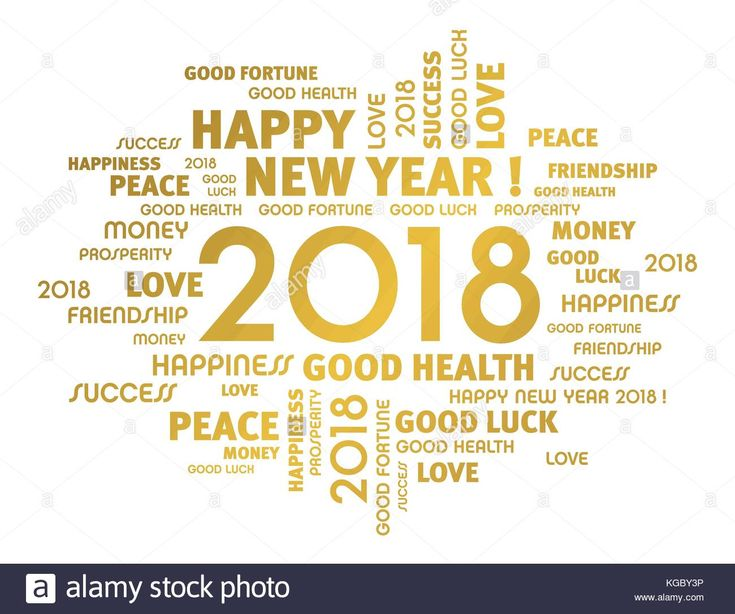 Gold greeting words around year 2018 typescript isolated on white Stock Vector Art & Illustration, Vector Image: 164990554 - Alamy