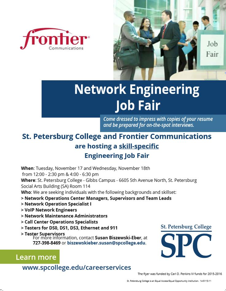#SPCollege campus to host hiring event with Frontier Communications