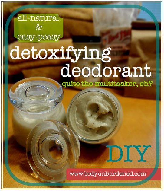 DIY deodorant - coconut oil, baking soda, arrowroot powder, bentonite clay (it's a natural detoxifier), and tea tree oil.