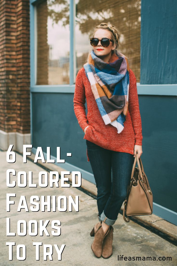 """I think it's great to stay """"in season"""" with your wardrobe if you can. Sometimes bright colors or pastels can look odd during the fall, because we're not used to seeing those hues this time of year. I hope you'll at least check these fall colored looks out before you decide on your next outfit."""