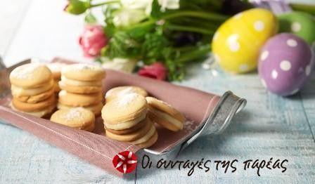 Μπισκότα με καραμέλα γάλακτος (alfajores)