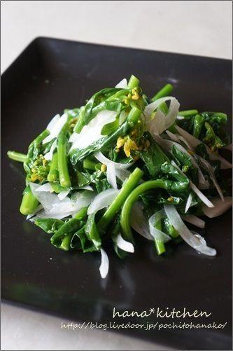 春レシピ】菜の花と新玉ねぎのサラダ。 by はなこさん | レシピブログ ...