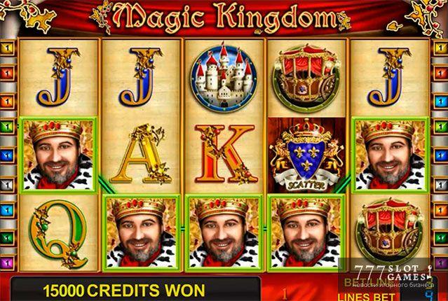Игровой автомат Magic Kingdom про Волшебное Королевство. В серии Multi Gaminators есть один онлайн автомат Magic Kingdom, который воссоздает на барабанах сказку из детства про короля и Волшебное Королевство. © 777SlotGames «Новости» #777slotgames #gamblingnews #gamblinglife