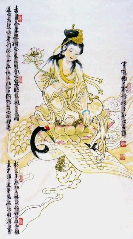twining buddhist singles Right concentration is the eighth part of the buddhist eightfold path through right concentration, the mind finds its way to wisdom and enlightenment.
