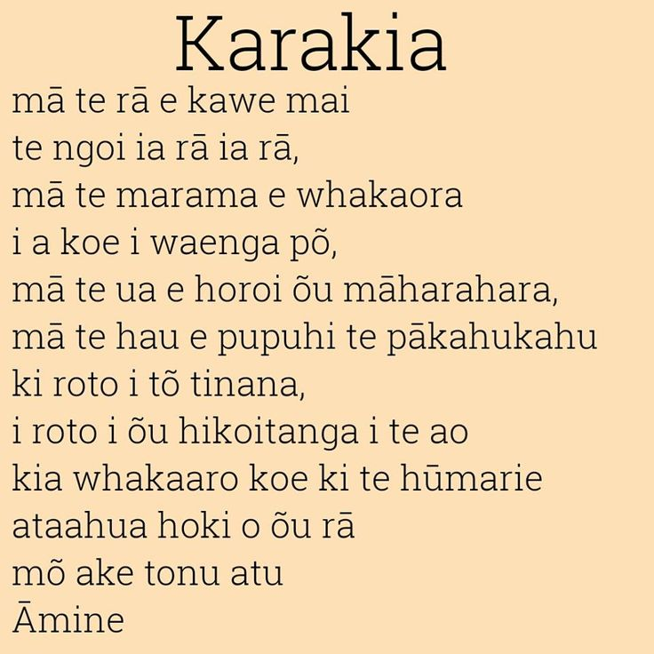 Maori Karakia or prayer... May the sun bring you energy by day May the moon softly restore you by night May the rain wash away your worries May the wind blow new strength into your being May you walk on this earth in peace all the days of your life and know its beauty for ever and ever, amen