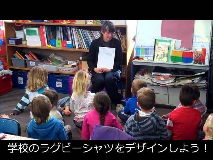 <ニュージーランド小学校・中学校>puketapu School