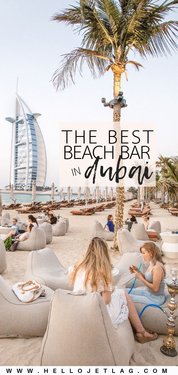 Shimmers Dubai // Beach Cocktails with the Best View of the Burj Al Arab