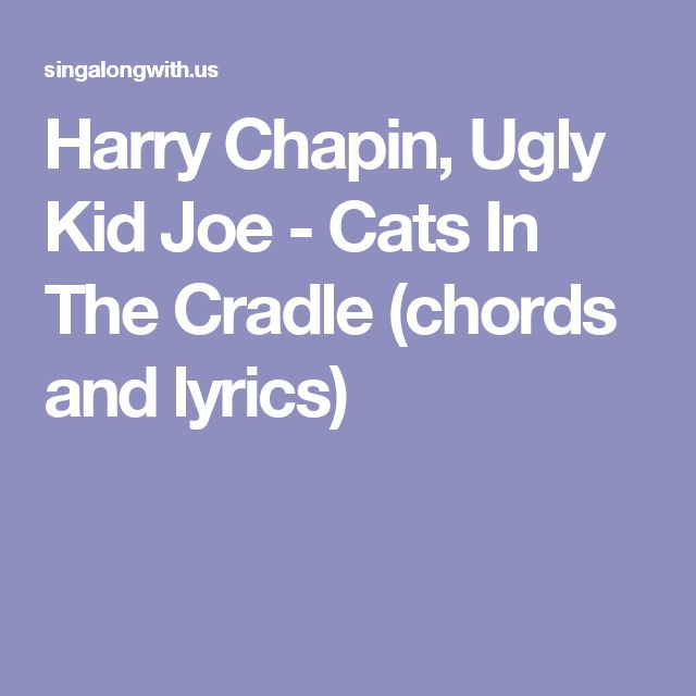 Cat man joe lyrics
