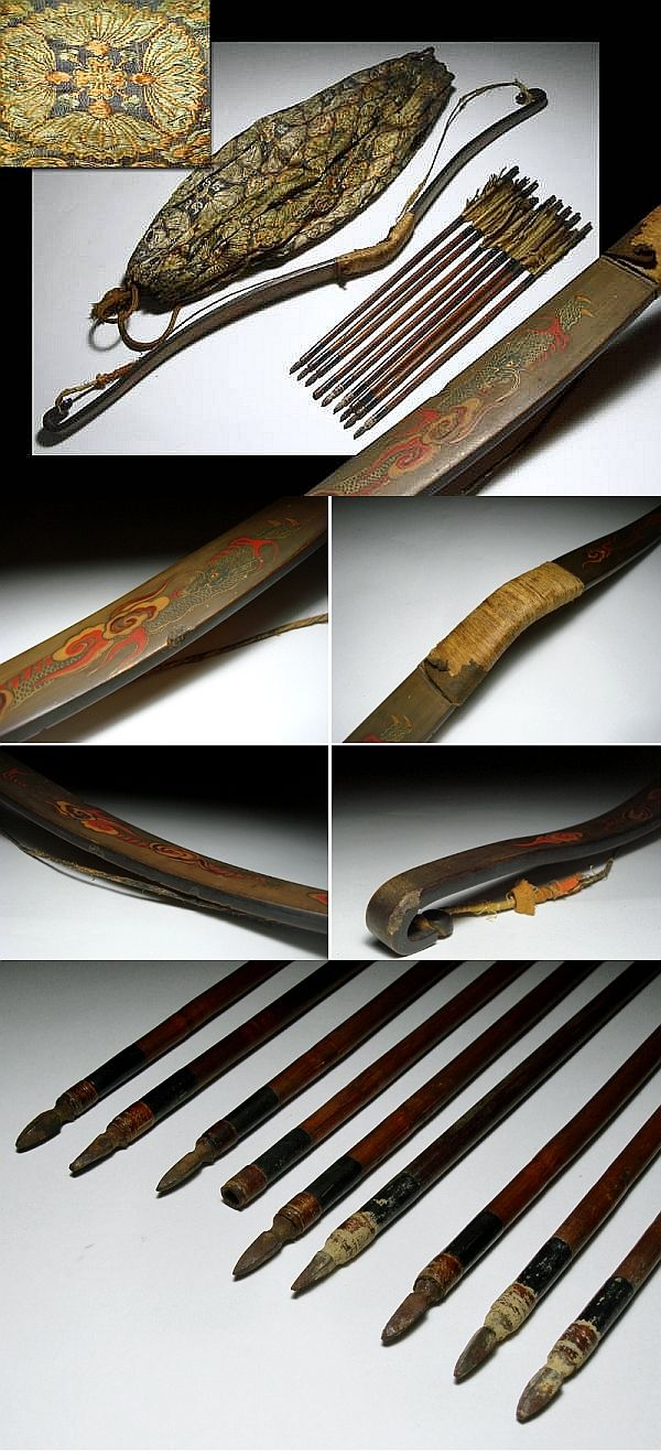 Antique Edo period samurai kago yumi (kago hankyu/rimankyu), a small bow made from horn instead of wood, used by samurai when traveling in a palanquin (litter or sedan chair). Small ya (arrows) and a brocade bukuro (bag).