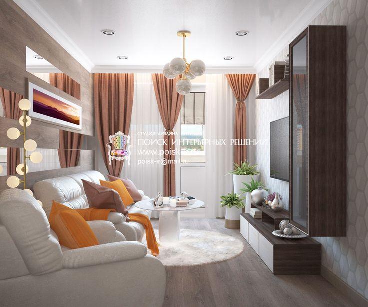 Обновление портфолио. Уютные и стильные интерьеры! http://www.poisk-ir.ru/design/portfolio/  #дизайн #проект #интерьер #уют #дом #семья #квартира #дизайнстудия #дизайнинтерьера #дизайнквартиры #мск #спб #врн