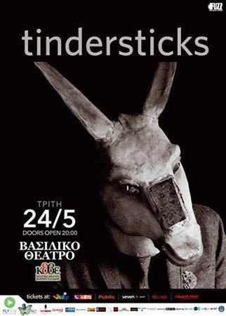 SOLD OUT οι Tindersticks στο Βασιλικό Θέατρο (24/05/2016) #tindersticks #event #live #music #news