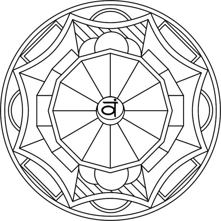 mandala-17-mandala-svadhisthana.jpg   Outlines   Pinterest ...