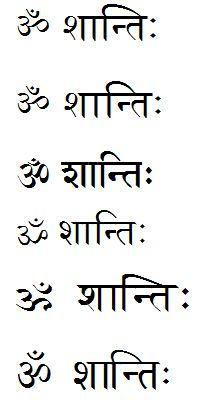 """om shanti"" in Sanskrit - The international discussion ..."