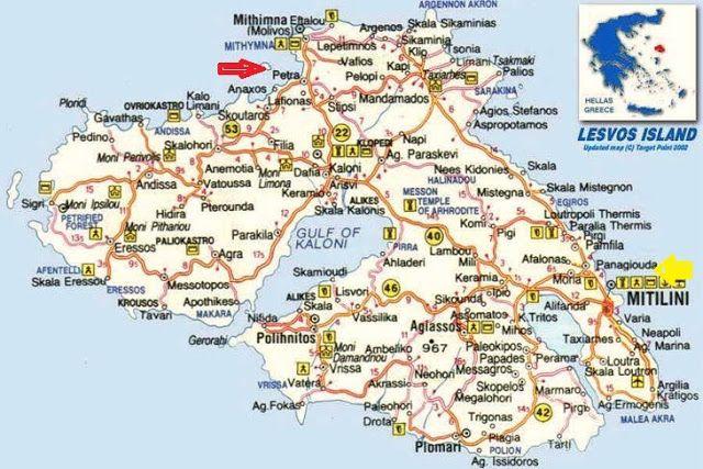 Hayat Güzel Bi Yer..: Midilli Adası/ Lesvos - Adaya Geliş