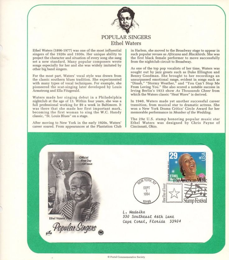 USPS Stamps, Vintage Blues and Jazz Singers,Ethel Waters, 1st Day of Issue