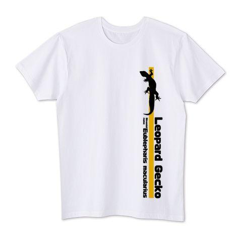 かっこいいレオパ | デザインTシャツ通販 T-SHIRTS TRINITY(Tシャツトリニティ)