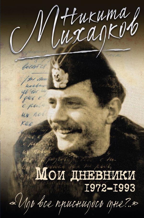 Книга окно овертона книга скачать на русском