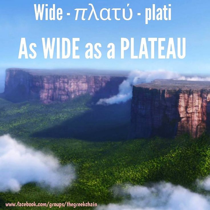 As WIDE as a PLATEAU - Greek Mnemonic Greek language Greek word Greece Go to The Greek Chain Facebook group to learn 10 words a day right here, https://www.facebook.com/groups/thegreekchain