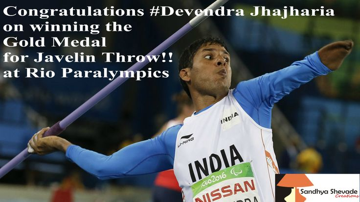 Congratulations #DevendraJhajharia on winning 2nd gold for India in the #ParalympicsRio2016 and making World Record in Javelin Throw!! #Paralympics. You are an inspiration for all of us! #ProudMoment
