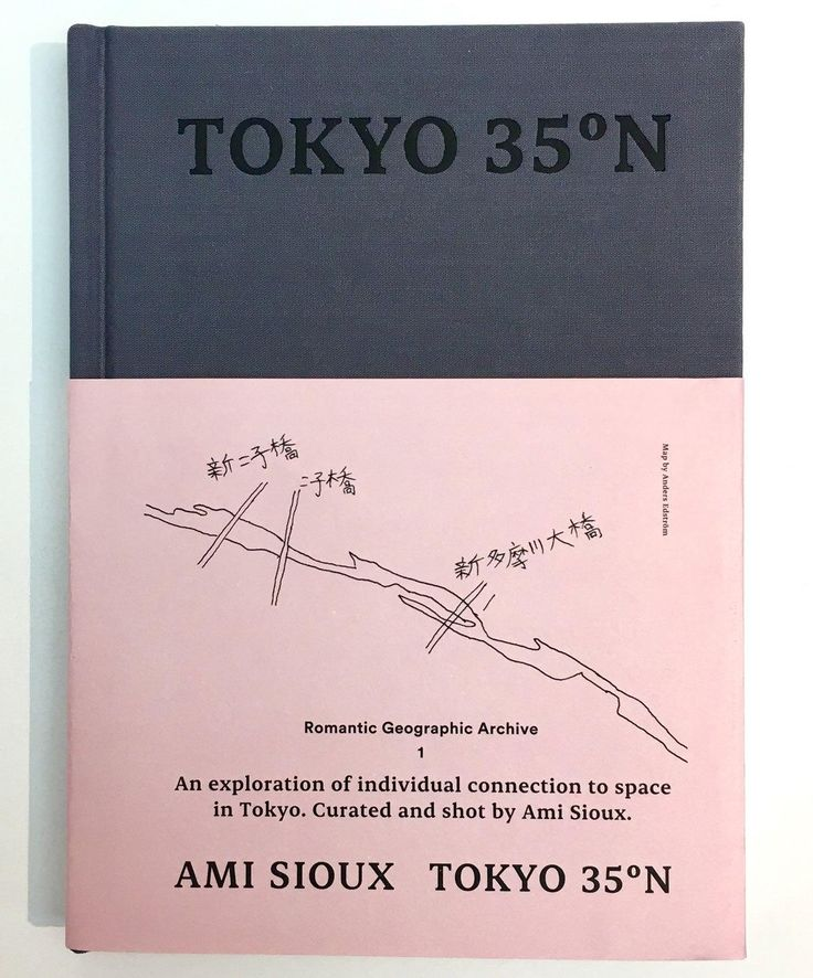 drifting through tokyo with ami sioux | read | i-D