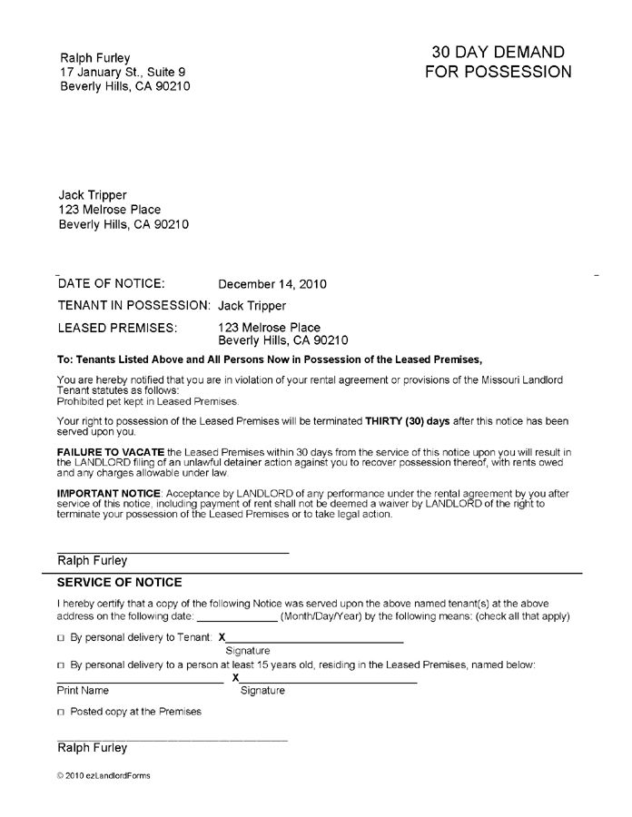 Day Rental Notice Letter Template on landlord tenant, vacate apartment, quit job, give my landlord, vacate property, intent vacate,