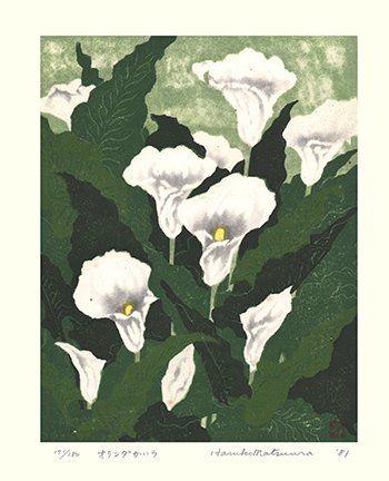 Artist: Haruko Matsuura. Keywords: flower floral modern contemporary style woodblock woodcut print picture hanga japan japanese orient oriental asia asian art readercollection.com calla-lily