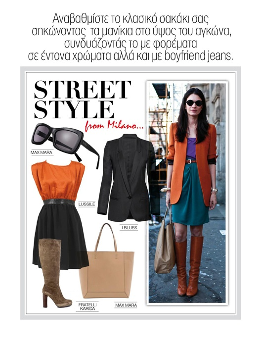 Street Style - Milan Inspiration