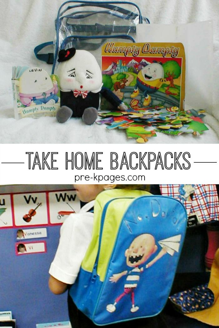 Take home backpacks for preschool and kindergarten. Fun, educational backpacks that parents and kids love!